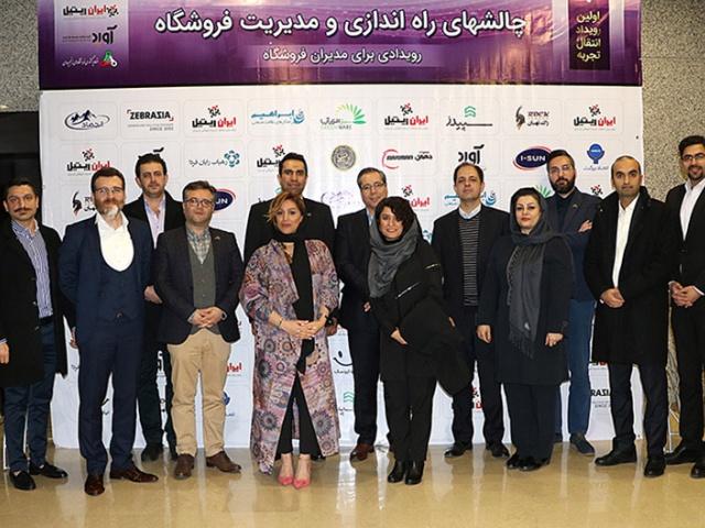 شرکت رهیاب رایان فردا عضو گروه ایران رینیل
